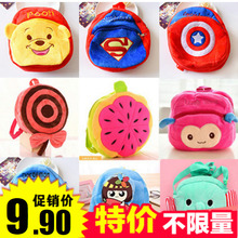 Kindergarten school bag children small yellow baby bag 1-3 year old boys and girls children cartoon cute Backpack(China (Mainland))