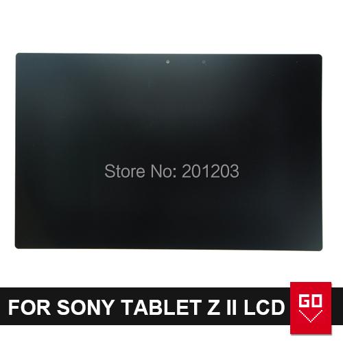 Для Sony для Xperia планшетных Z II в Z210.1 ЖК-дисплей и сенсорный экран digitizer стекло замена частей
