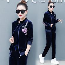 Комплект из 3 предметов, женский спортивный костюм, кардиган с длинными рукавами и короткие топы и широкие брюки, костюм, женские комплекты ...(China)