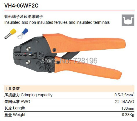 Free Shipping High Quality VH4-06WF2C New Generation of Energy Saving Crimping Pliers  Wire Crimpers Crimping Tools