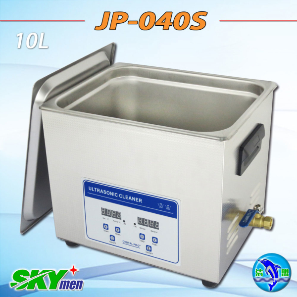 laboratory washing machine