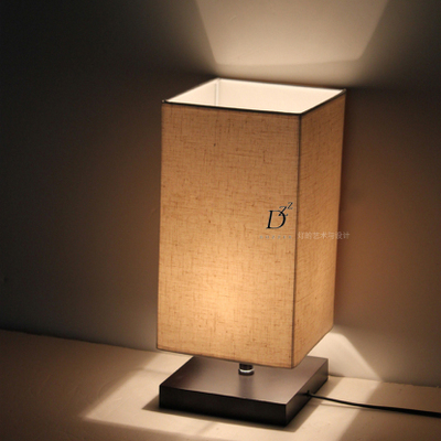 dimming bedside lamp 2
