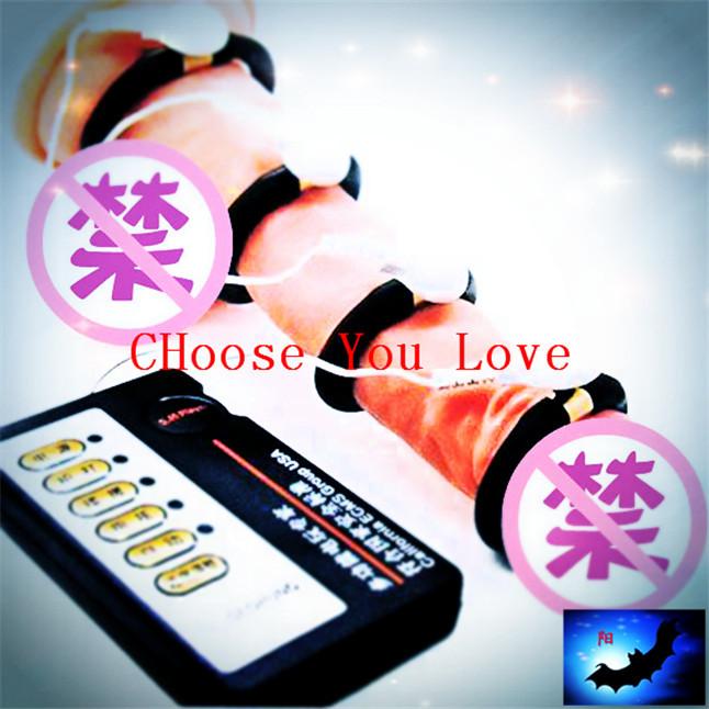 elektro-seks-massazheri