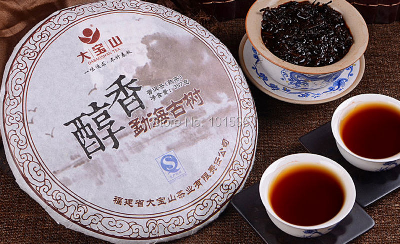 2014 New Rhyme Flavor Chinese Pu Er Tea 357g Mellow Compressed Boutique Package Tea Cake Self