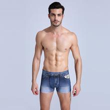 Antibacterial Comfortable U Convex Men's Boxers Shorts Male Underpants Man Underwear L – XXXL