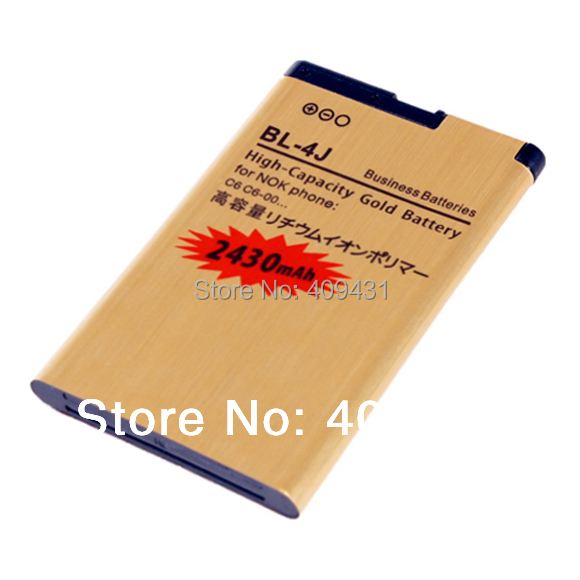 FOR NOKIA C6/C6-00 BL-4J GETLAST FREE SHIPPING GOLD 2430MAH HIGHCAPACITY REPLACEMENT BATTERY(China (Mainland))