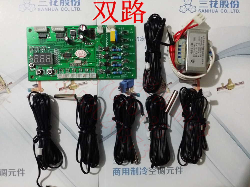 Dual system electronic expansion valve controller electronic expansion valve driver board to spend three electronic expansion va(China (Mainland))