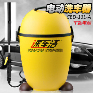Free shipping, Car 13l electric washing device 12v car cigarette lighter power supply electric brush car cleaning machine(China (Mainland))