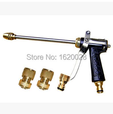 Brass Garden Water Guns Set spray nozzle / washing car / watering flower / cleaning Adjustable Nozzle Garden Irrigation EE208A