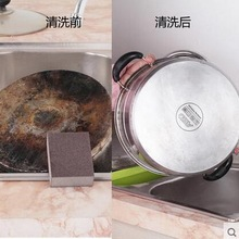 Hot Selling Emery Sponge Clean Rub The Pot Home Supplies Descaling Removing Rust Kitchen Accessories Bel