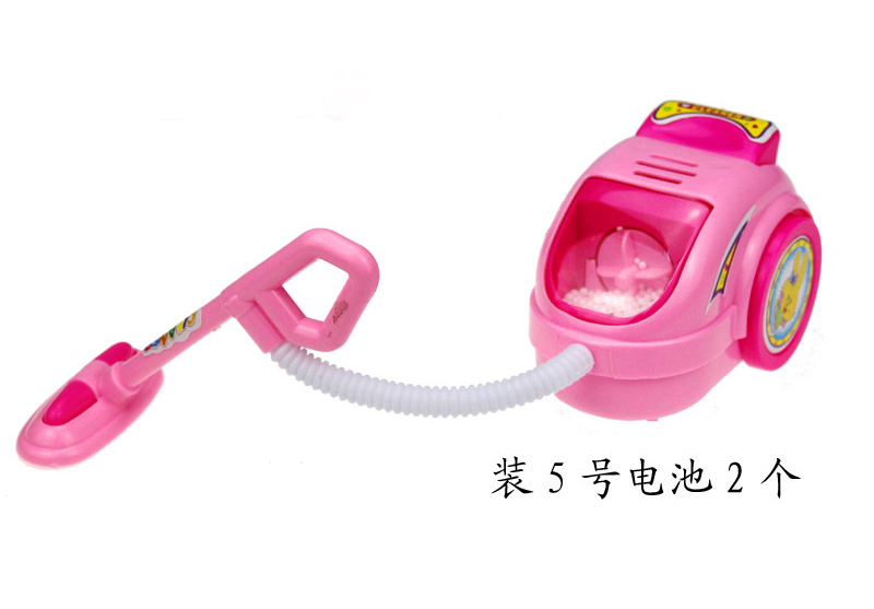 Baby dream Chloe small vacuum cleaner is a beautiful girl toys children toy cleaner(China (Mainland))