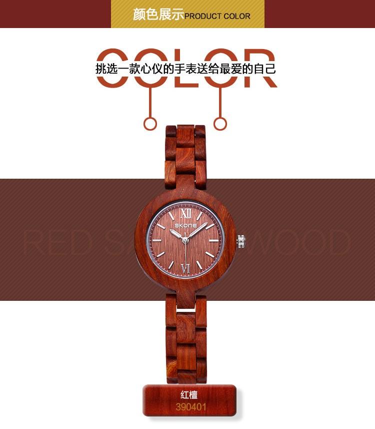 2016 Новый SKONE Новый Кварц Деревянные Часы Топ Люксовый Бренд Дерева Часы Для Женщин Простые Аналоговые Наручные Часы