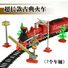 Buy 2017 Kids electric Railway train Toys Classical Enlighten Train Track 17 pcs/set Model Railroad 1/87 Electric Rail Car Kids Toys for $45.99 in AliExpress store