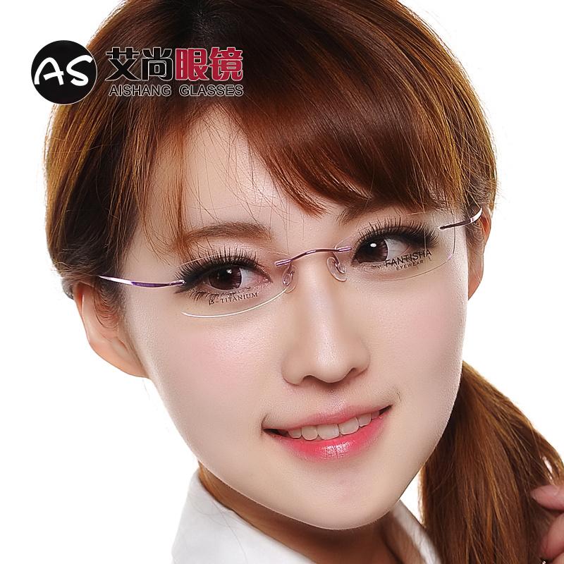 Ultra light titanium frames rimless eyeglasses frame Women ...