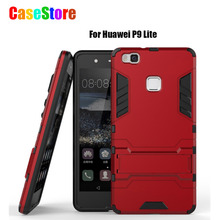 3D Armor Stand Case Huawei P8 Lite Shockproof Cover P9 / Plus Silicone + PC Defend Shield Fundas Cases - CaseStore store