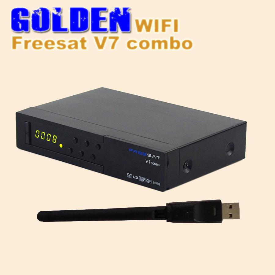5PCS [DHL FREE] FTA Satellite TV Receiver Freesat V7 combo wifi dongle DVB-S2 DVB-T2 hd satellite receiver Full powervu cccam(China (Mainland))