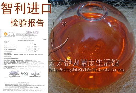 Premium rose hip oil 10ml refined base oil(China (Mainland))