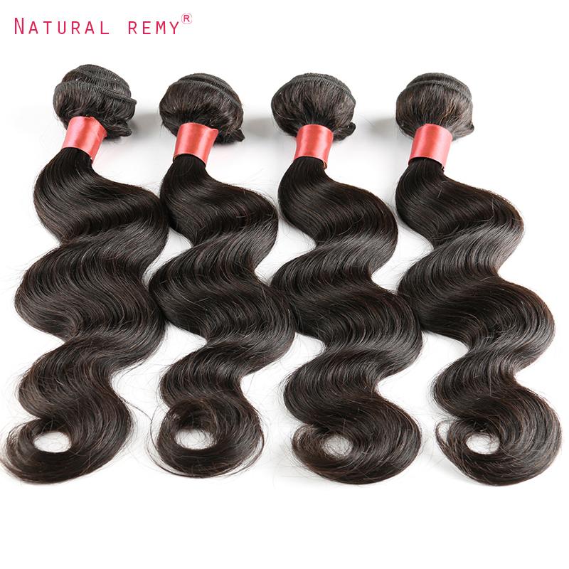 Brazilian Virgin Hair Body Wave Human Hair Brazilian Body Wave 7A Grade Unprocessed Virgin Hair Wet And Wavy Human Weave 4Pcs