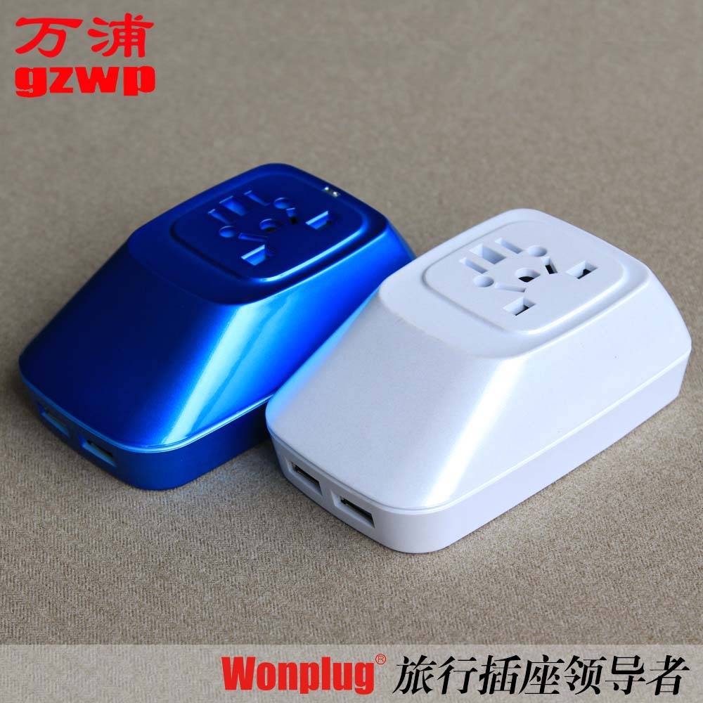 International travel partner go abroad electronic gifts gifts The hotel enterprise image promotional advertising gifts(China (Mainland))