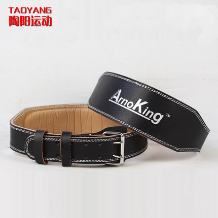 Weaving squat weight lifting train fitness bodybuilding Canvas special protection belt for medical rehabilitation weightlifting(China (Mainland))