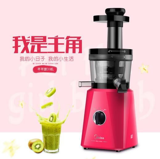 Slow Juicer From China : Juice Maker Machine Promotion-Shop for Promotional Juice Maker Machine on Aliexpress.com