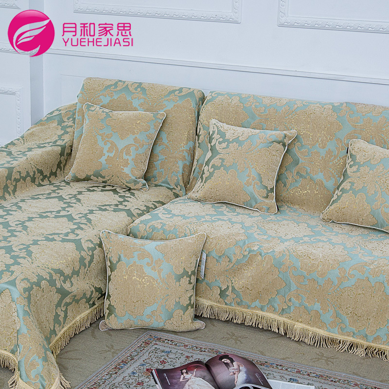 Siou month and home style sofa slipcover towel full cover for Slip sofa covers home style