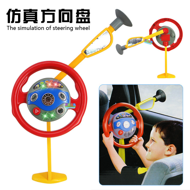 Promoción de Juguete Simulador De Conducción