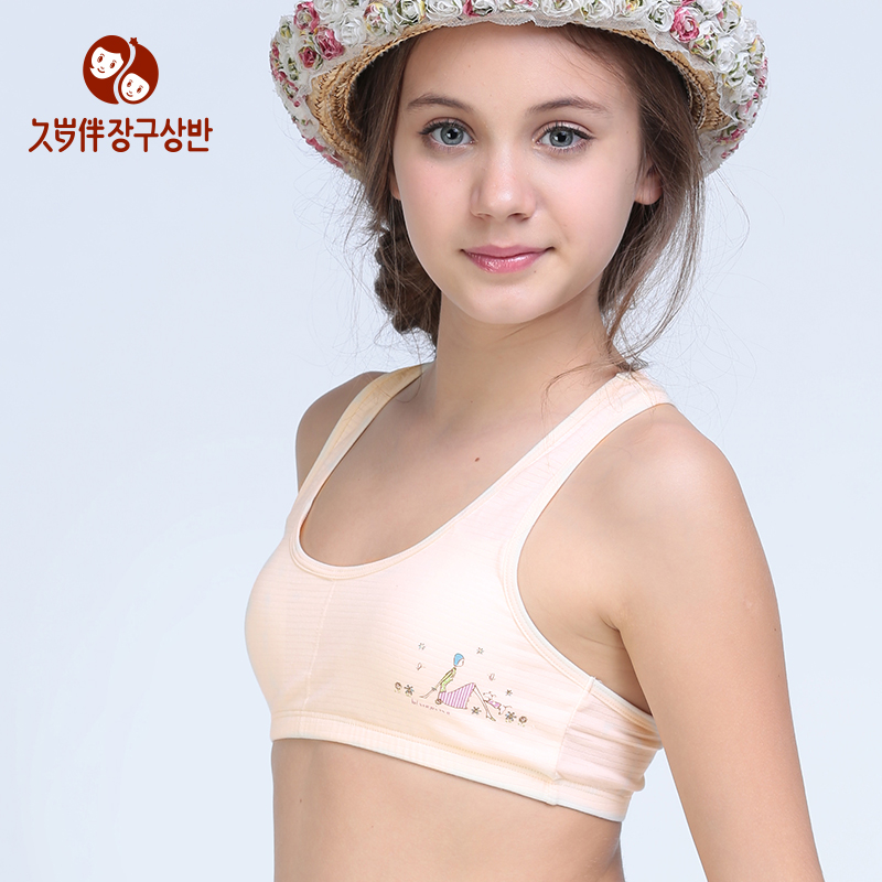 Hanes Girls Bras Our Hanes training bras make a girl's first step in growing up as easy and comfortable as possible. We start by designing our girls' bras with soft, comfy fabrics and add features like lined cups with complete coverage for modesty and support.