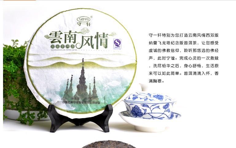 puerh, 357g puer tea, Chinese tea,Ripe, Pu-erh,Shu Puer, Free shippingTD190<br><br>Aliexpress