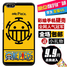 """New Fashion Ultrathin Cartoon Hard Back Phone Case for Huawei 4X Play 5.5 """"Phone Protective Cover Shell Evangelion 91"""