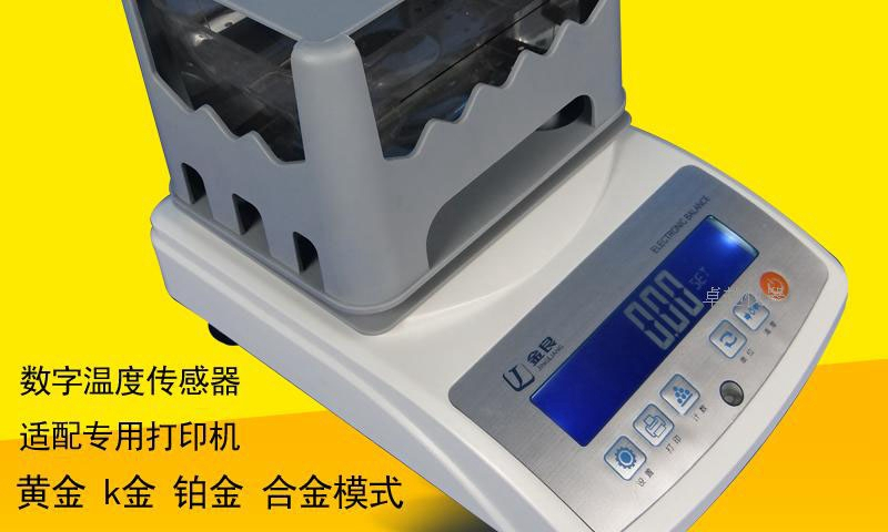 Gold And Silver Tester : Gold and silver purity detector k platinum tester