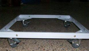 Shelf bracket washing machine washing machine washing machine parts four locking bracket<br><br>Aliexpress