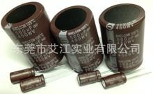 Supply 1000UF / 10V 8 * 16 Zhongshan lamp aluminum electrolytic capacitors electrolytic capacitors high temperature(China (Mainland))