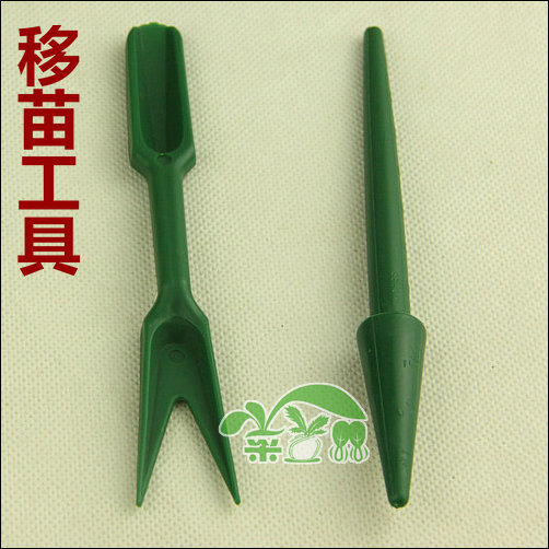 2pcs set grdening small accessories transplanting for Garden tools accessories
