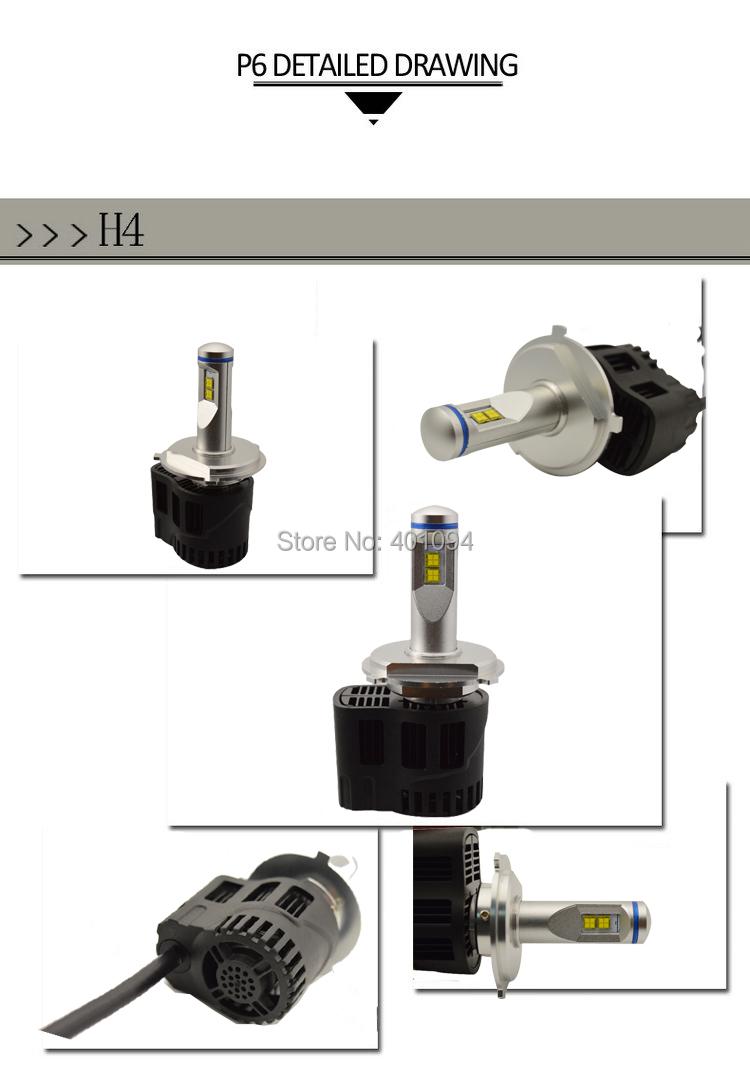 2015 new h4 55w led auto headlight .JPG