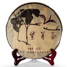 China Raw Tea Cake 357g Chinese Naturally Organic Matcha Yunnan purple Raw Puerh Tea Puer Tea, Qizibing Super  Free shipping