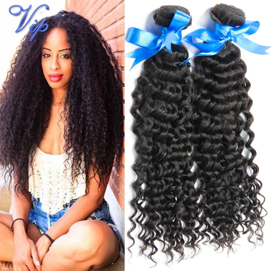 Unprocessed Malaysian Curly Virgin Hair 3pcs New Star Kinky Curly Malaysian Virgin Hair Cheap Malaysain Deep Curly Human Hair<br><br>Aliexpress