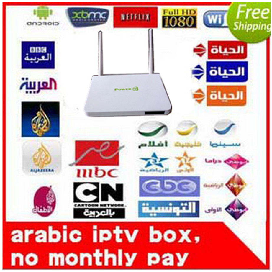 arabic iptv box free tv no monthly fee,free HD Arabic Channels BeIN Sports MBC OSN Africa Somali French Channels,better cs918(China (Mainland))