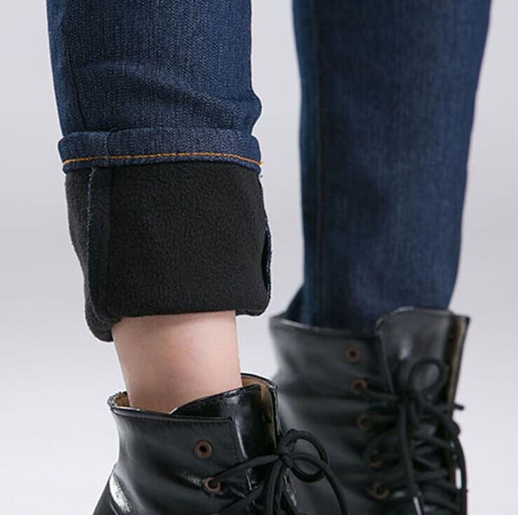 D d джинсы доставка
