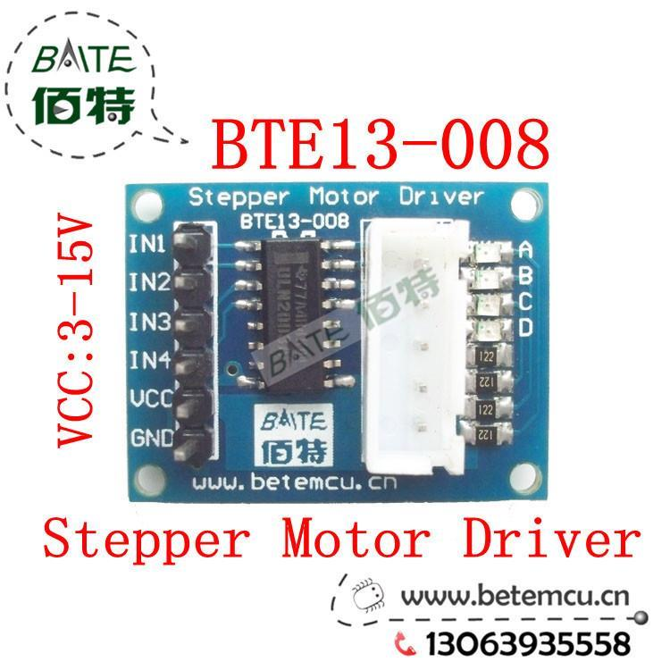 1pcs Blue PCB ULN2003 five line four phase stepper motor driver module driver board(China (Mainland))