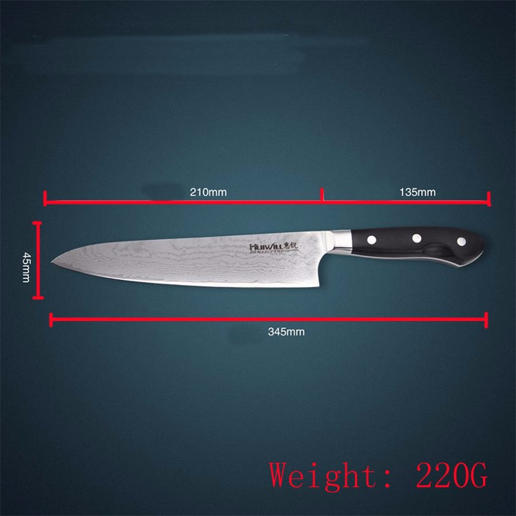"""Buy LD 8 """" chef knife 73 layers Japanese Damascus steel kitchen knife senior meat/vegetable knife wood handle free shipping cheap"""