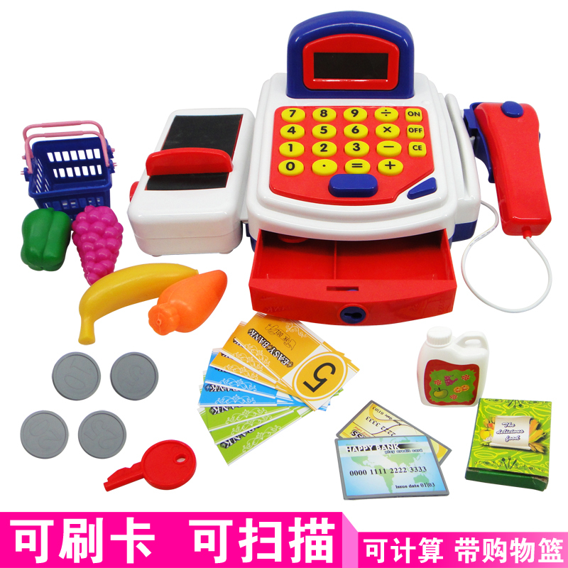 Toy Cash Register With Scanner : Supermarket cash register toy with turntable barcode
