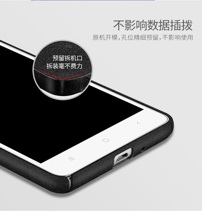 Msvii For Xiaomi Redmi 3S Case Accessory Plastic PC Frosted Hard Cover Coque For Xiaomi Redmi 3 Pro Protector Phone Bag Cases