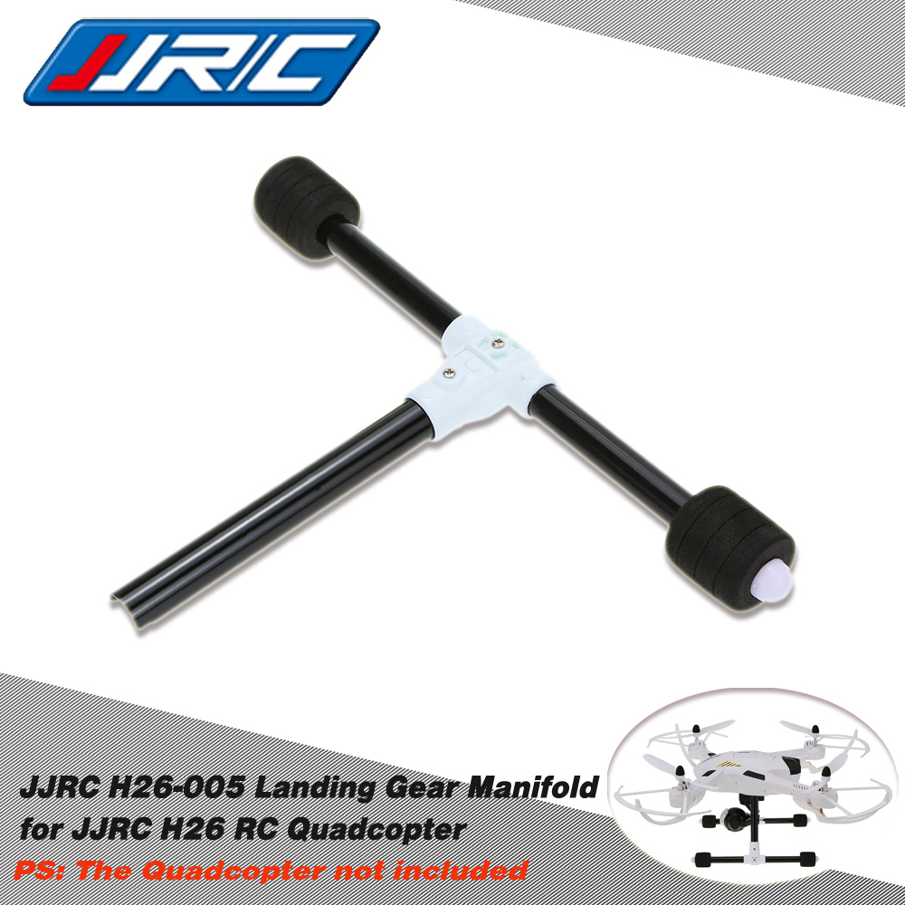 Original RC Hobbies Spare Parts White Plastic JJRC H26-005 Landing Gear Manifold for JJRC H26 RC Quadcopter Multirotor(China (Mainland))