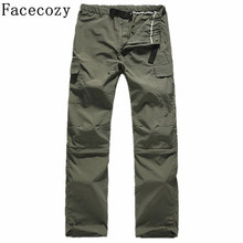 Brand Outdoor Hunting&Hiking Pant Male Casual Fishing Pants Removable Camping Pants Men Summer Breathable Pants New 2015