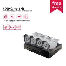 Home Surveillance Camera System 720p/960p/1080p sony imx322 HD CCTV Camera Kit 4ch/8ch NVR outdoor ip camera Network H.264 Video