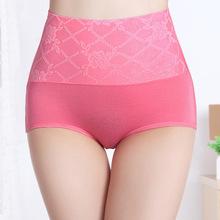 Underwear Women Panties Inexpensive