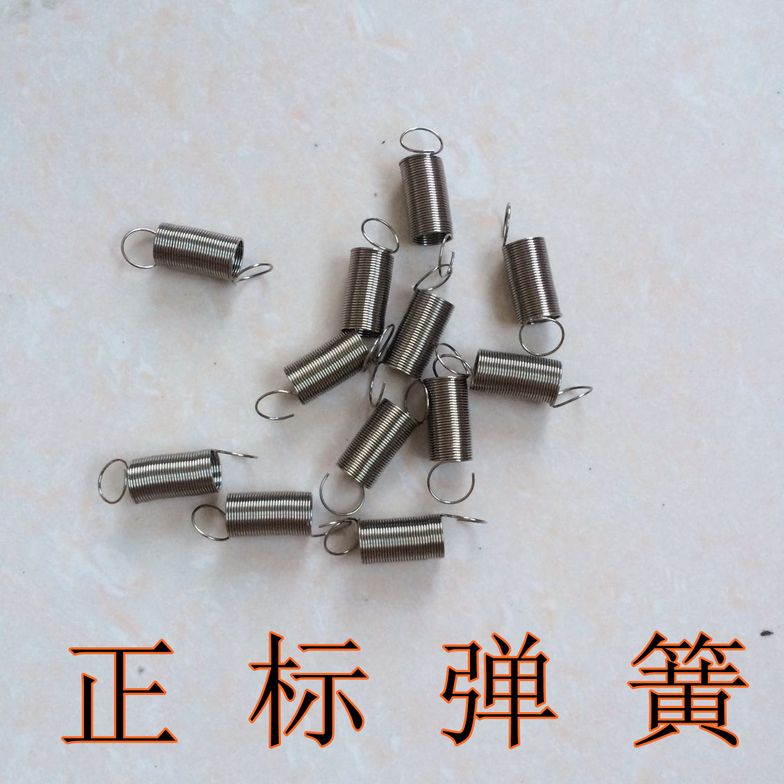 Free shipping compression spring stainless steel tension spring Spring wire diameter 0.5 diameter 8 length 30 MM(China (Mainland))