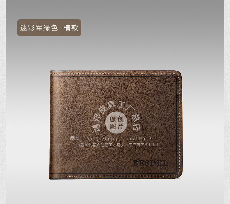 Fashion Men's Short Wallets New manufacturers Spot wholesale men's leather purse wallet card pack new 1073 Korean version of wal(China (Mainland))