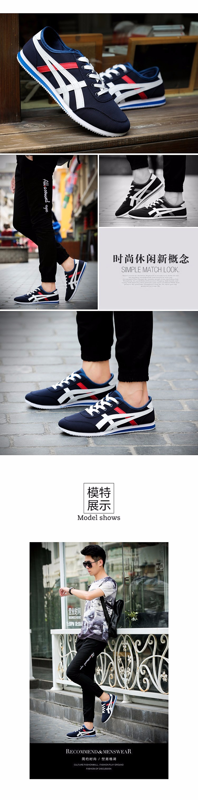 zapatos mujer 2016 Hot AIR British flat breathable MEN shoes Forrest Gump shoes MAX SIZE39-44 zapatillas deportivas hombre